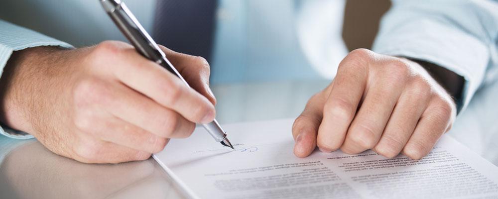 הסכם גירושין בהסכמה